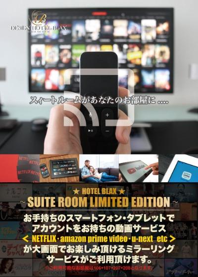 クロームキャスト導入!!
